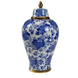 Dekor Arya - Çiçekli Mavi Küp